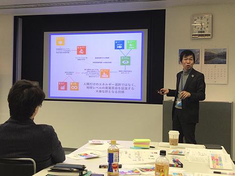 企業SDGs研修