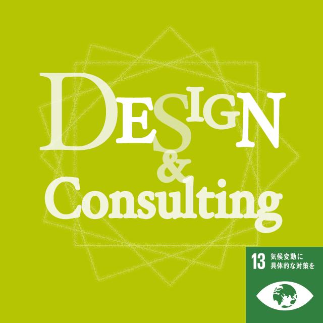 sd-design_v2