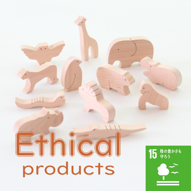 Ethical_products