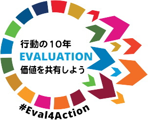 #Eval4Action
