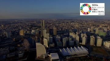 神奈川県SDGsアクション「SDGs未来都市 神奈川県