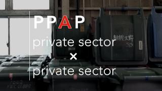 PPAP 外務省 2017年国連SDGsハイレベル政治フォーラムにおける国内事例映像