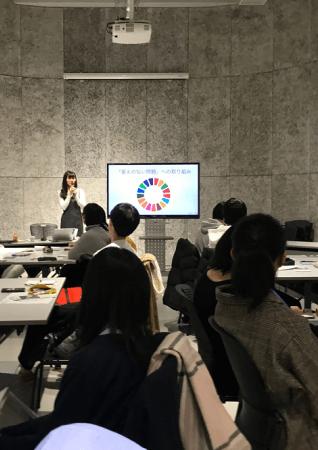 大学生SDGsワークショップ